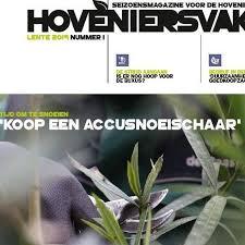 hoveniersVak